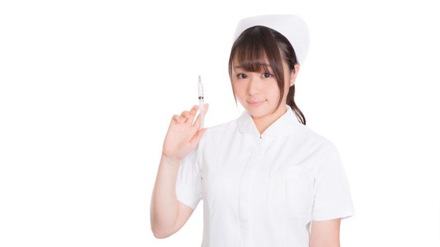 期間工は「健康第一」!各種保険や有給休暇で体のケアをバッチリと!